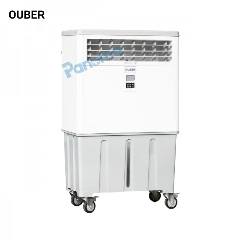 Máy làm mát di động MCB08-EQ