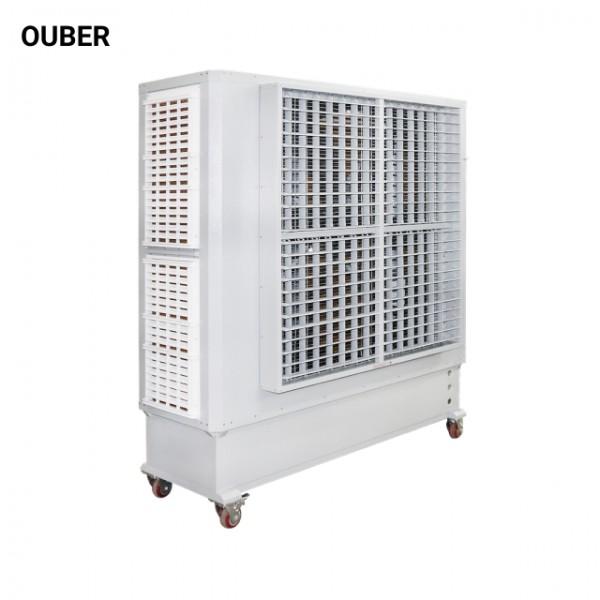 Máy làm mát di động MAB40-IQ
