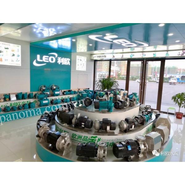 Tìm hiểu về thương hiệu Bơm Lepono