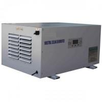 Máy hút ẩm Harison HCD-230